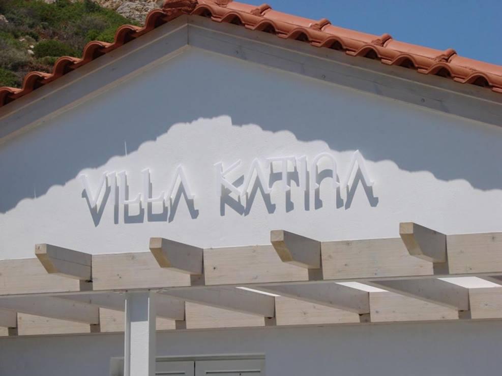 Villa Katina Samos